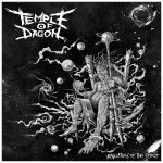 Temple Of Dagon Record Cover